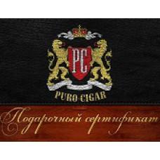 Подарочный сертификат puro-cigar