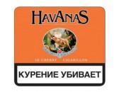 Сигариллы Havanas Cherry 10 шт.