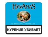Сигариллы Havanas Winegrape 10 шт.