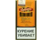 Сигариллы Handelsgold Peach Cigarillos