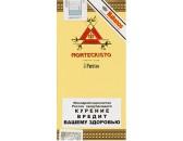 Сигариллы Montecristo Purito *5