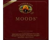 Сигариллы Dannemann Moods 10