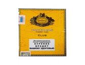 Сигариллы Partagas Club *20