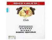 Сигариллы Romeo Y Julieta Club *20
