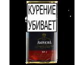 Трубочный табак Amphora Special Reserv №2